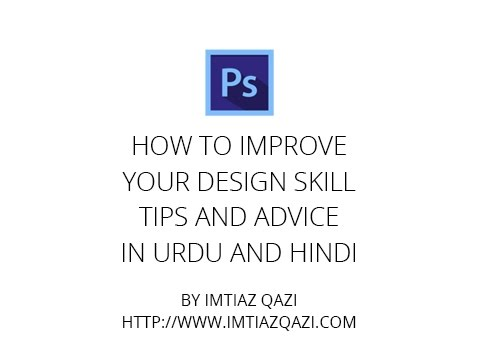 tips and advice for Web Designers – improve your design skill – my personal experience